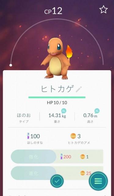 20160806_6266