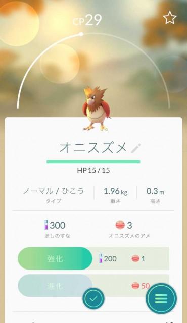 20160806_8977