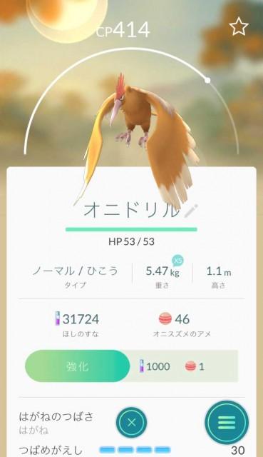 20160815_5034