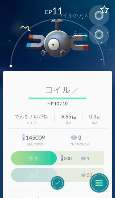 20161015_264