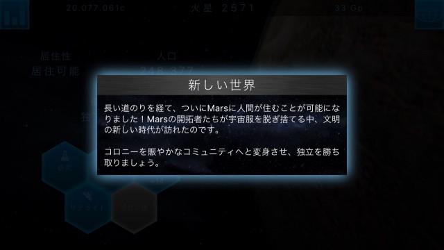 20161113-4_8126